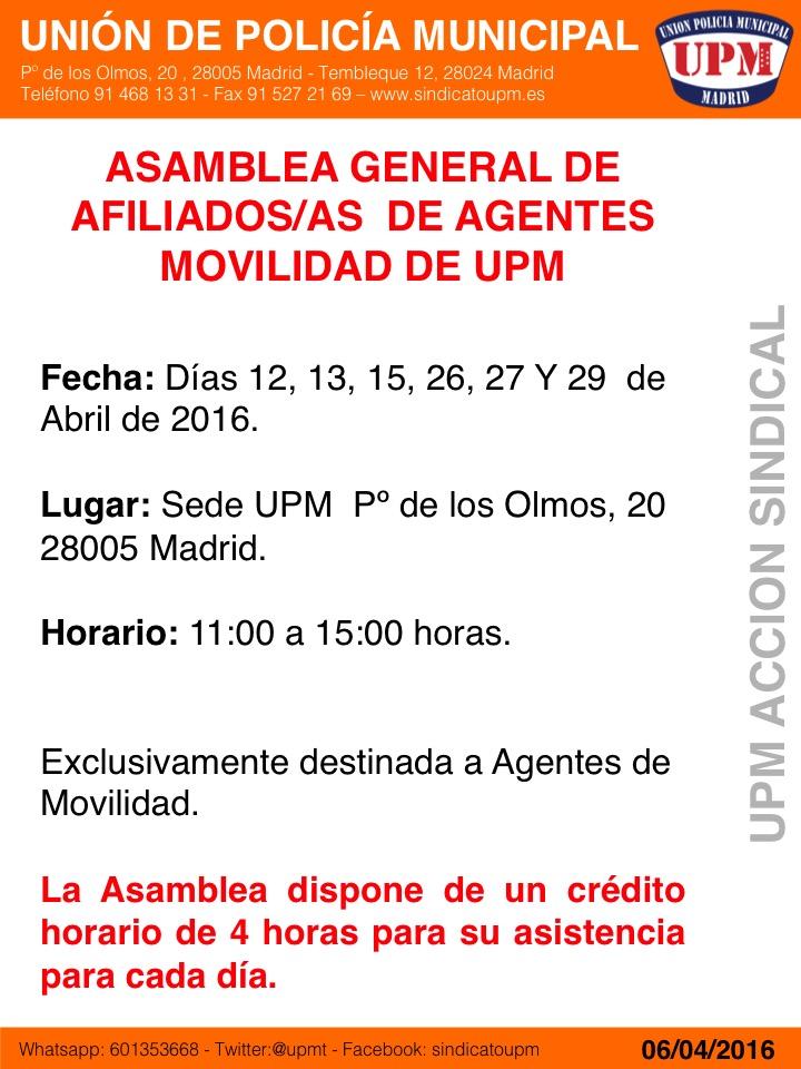 Descargar cartel apto para la plantilla oficial de UPM